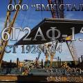лист 16Г2АФ - строительная сталь, применяется в машиностроении