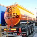 Полуприцеп бензовоз 40 000 литров