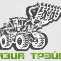 Энергоаккумулятор 3530030-523 FAW
