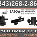Грязевики тепловых сетей ГГ, ГВ, ГТП