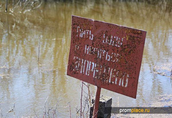 Опасный водоем