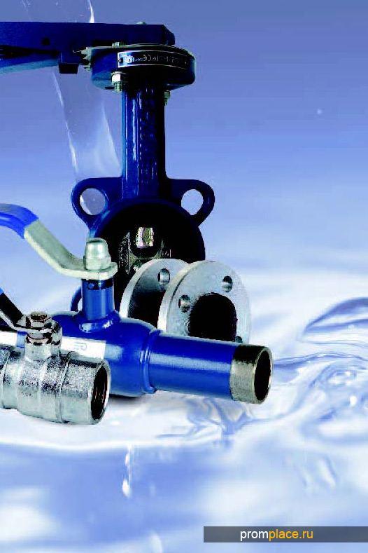 Арматура внутренних водопроводов