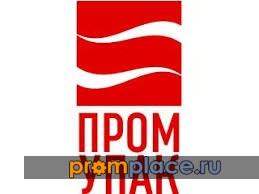 «Пром-Упак» первым осуществил выпуск асептической упаковки в России