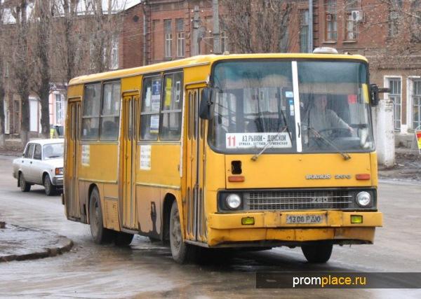 Икарус 260 на маршруте