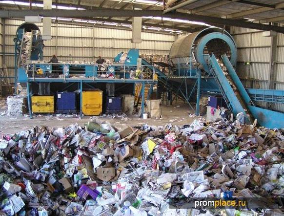 зачислены запас,то прием пластмассы в чите лето года