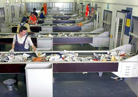 Оборудование производства и переработки макулатуры софия макулатура