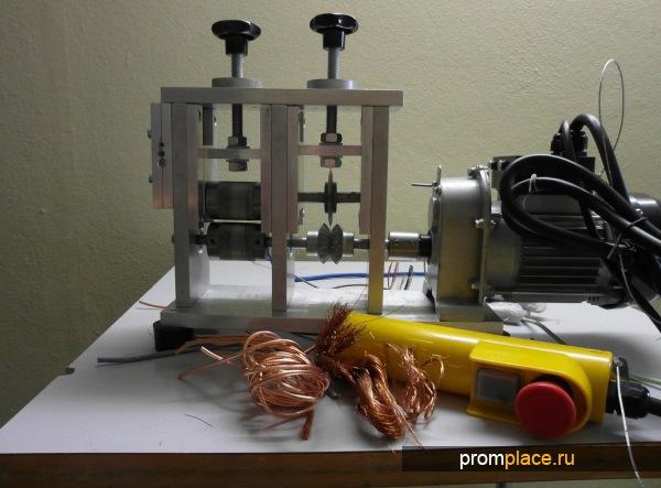 Как сделать станок для разделки кабелей