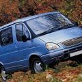 Перевозчик просит недорого - ГАЗ 2217 Соболь Баргузин