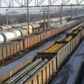 Правила перевозки грузов железнодорожным транспортом