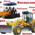 СП Андриенко